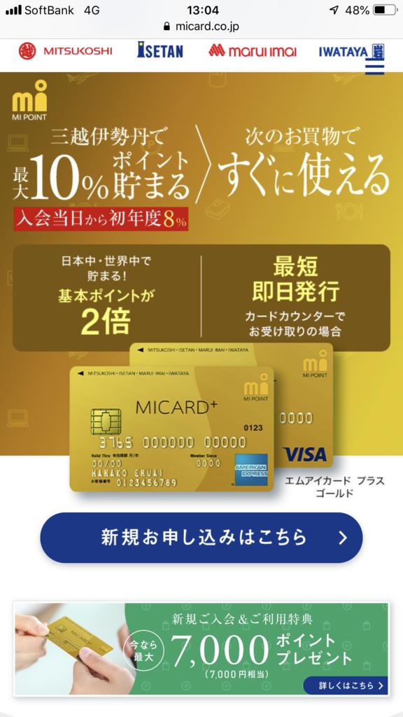 f:id:shinjuku-shirane:20181103130631p:plain