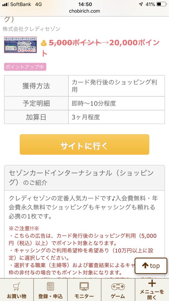f:id:shinjuku-shirane:20181104145852p:plain