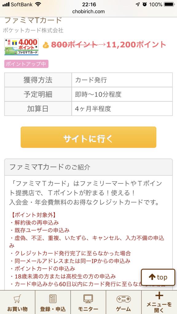 f:id:shinjuku-shirane:20181104221746p:plain
