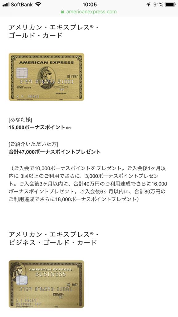 f:id:shinjuku-shirane:20181108100713p:plain