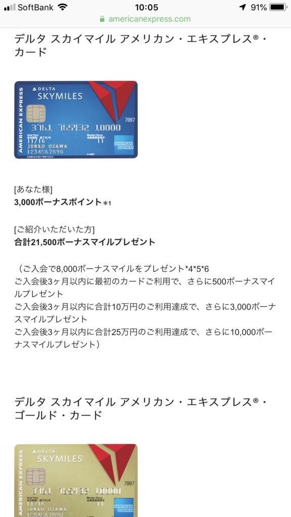f:id:shinjuku-shirane:20181108100824p:plain