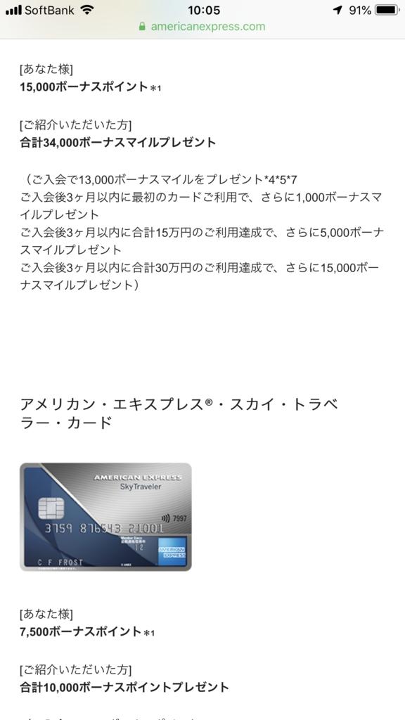 f:id:shinjuku-shirane:20181108100906p:plain