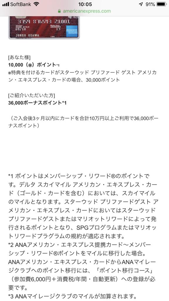 f:id:shinjuku-shirane:20181108101011p:plain
