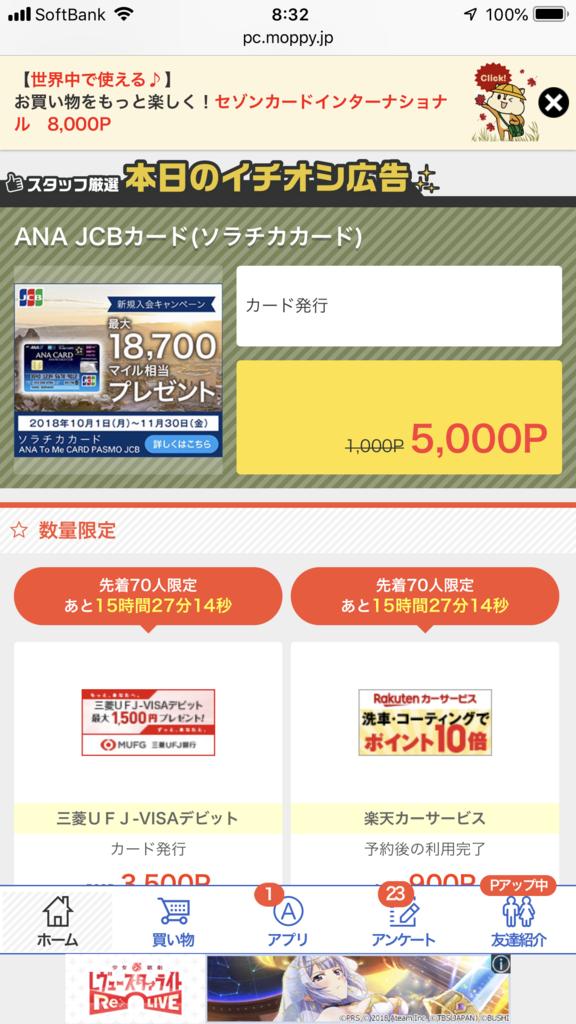 f:id:shinjuku-shirane:20181109094559p:plain