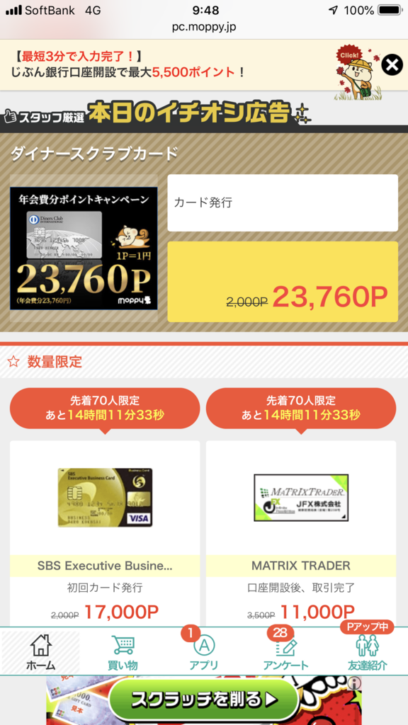 f:id:shinjuku-shirane:20181112095106p:plain
