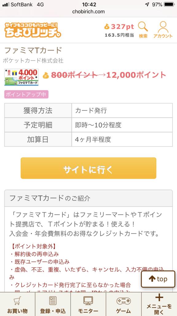f:id:shinjuku-shirane:20181114104337p:plain