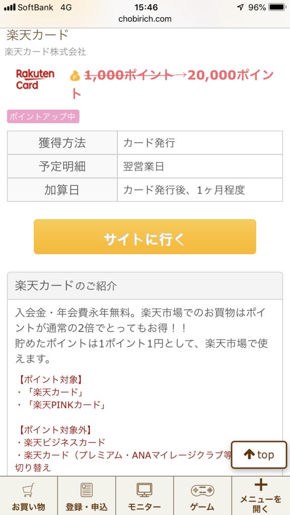 f:id:shinjuku-shirane:20181118155538p:plain