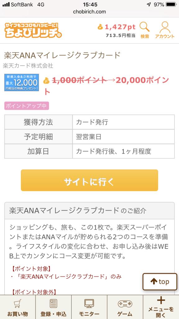 f:id:shinjuku-shirane:20181118160630p:plain