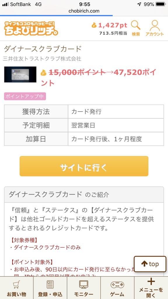 f:id:shinjuku-shirane:20181122095658p:plain