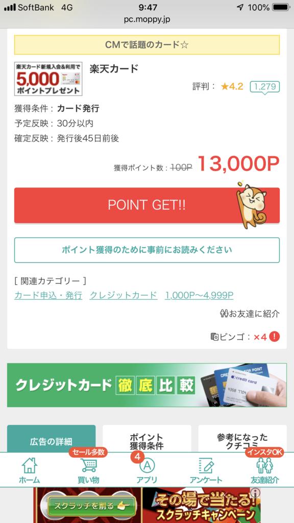 f:id:shinjuku-shirane:20181123095004p:plain