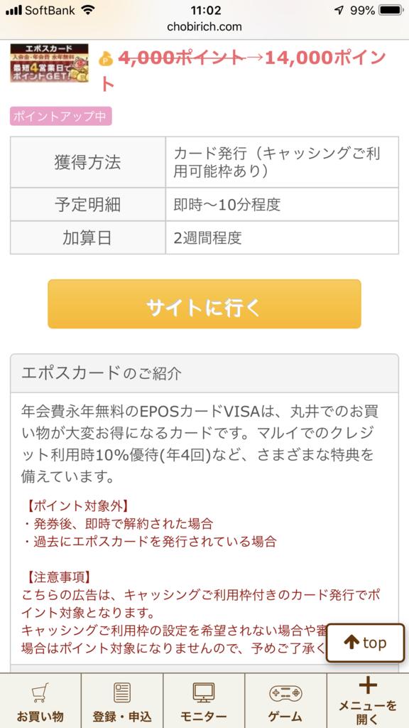 f:id:shinjuku-shirane:20181125150606p:plain