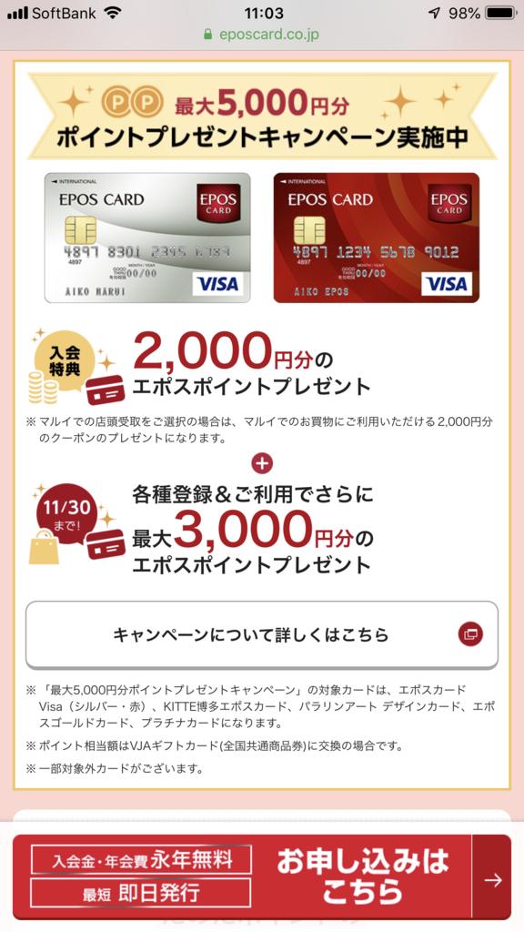 f:id:shinjuku-shirane:20181125150651p:plain