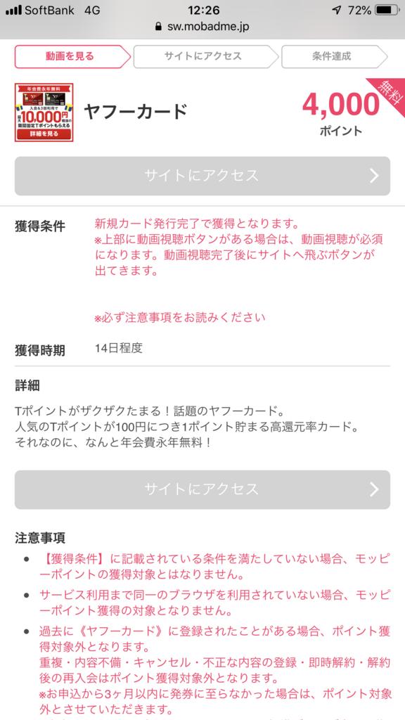 f:id:shinjuku-shirane:20181201122632p:plain