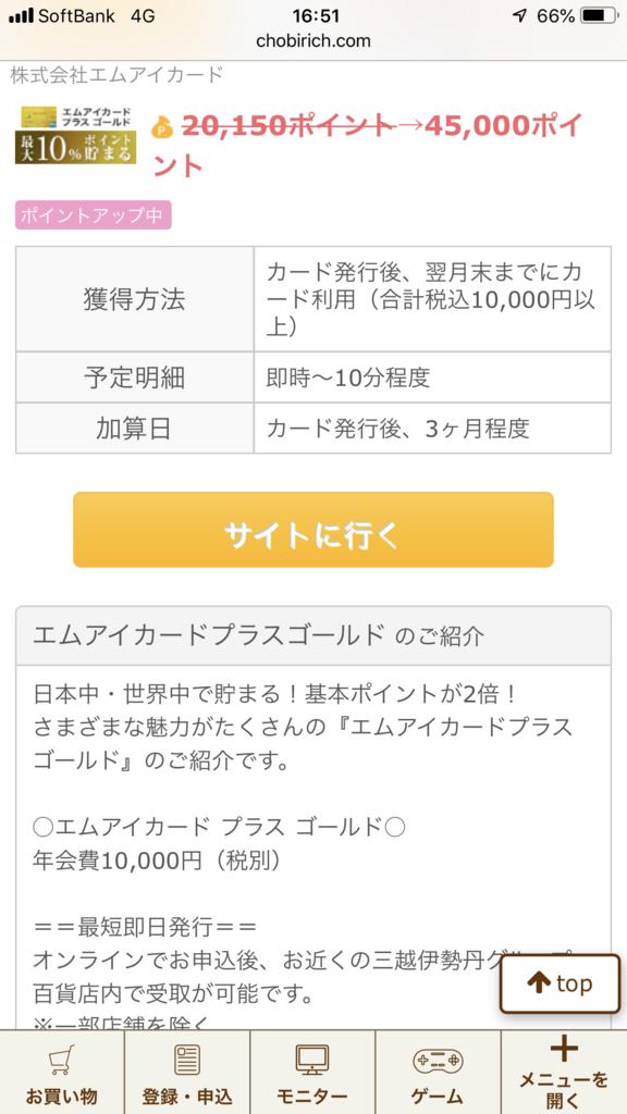 f:id:shinjuku-shirane:20181201165145p:plain