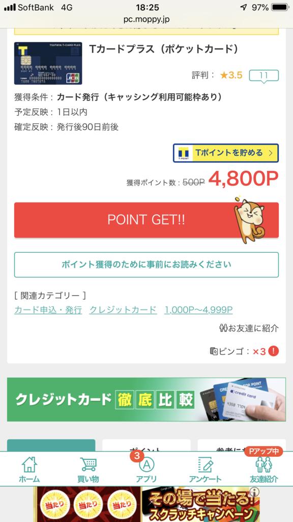 f:id:shinjuku-shirane:20181202182728p:plain