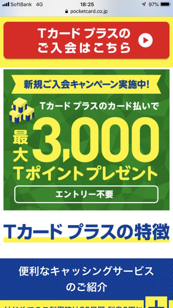 f:id:shinjuku-shirane:20181202182844p:plain