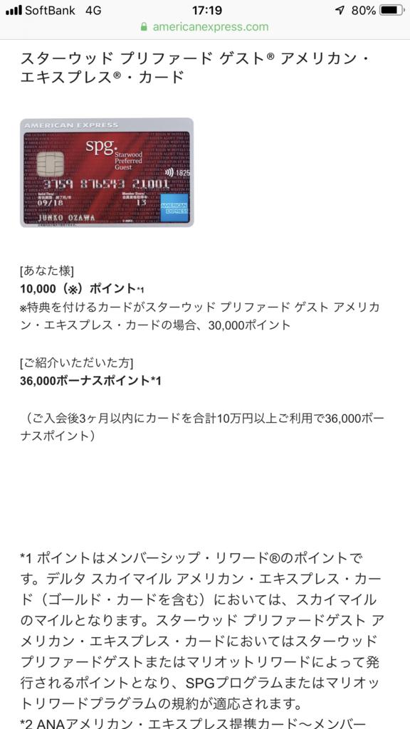 f:id:shinjuku-shirane:20181208172009p:plain