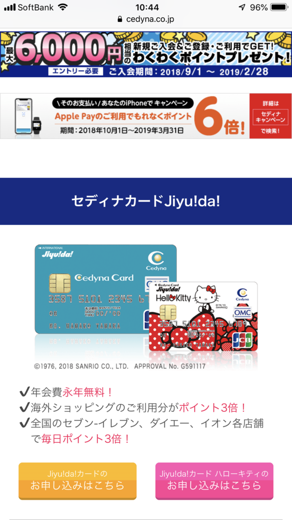 f:id:shinjuku-shirane:20181210104609p:plain