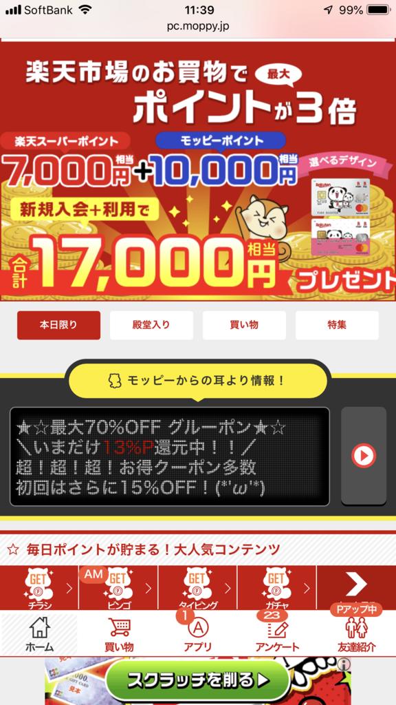 f:id:shinjuku-shirane:20181213114027p:plain
