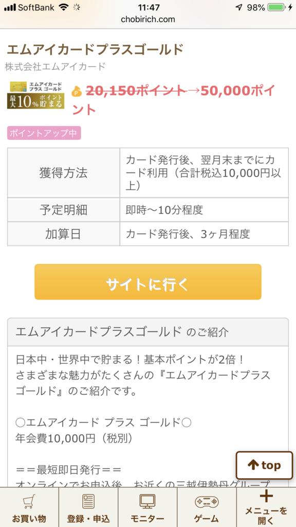 f:id:shinjuku-shirane:20181213114751p:plain