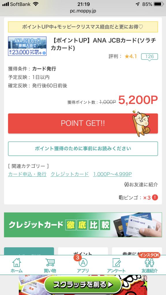 f:id:shinjuku-shirane:20181215212022p:plain