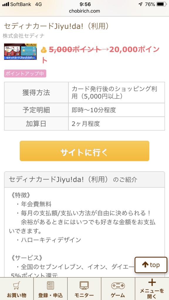 f:id:shinjuku-shirane:20181217095808p:plain