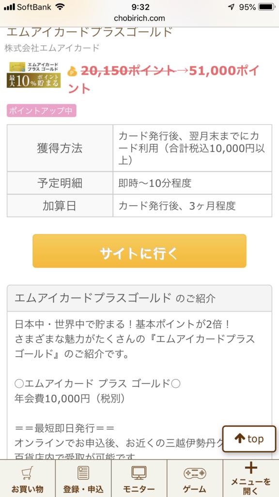 f:id:shinjuku-shirane:20181221100017p:plain