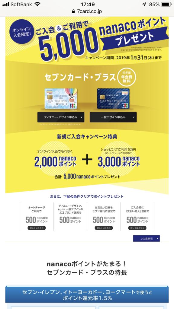 f:id:shinjuku-shirane:20190101175458p:plain