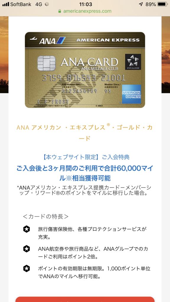 f:id:shinjuku-shirane:20190102112150p:plain
