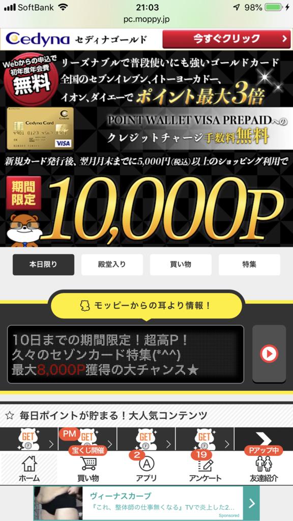 f:id:shinjuku-shirane:20190104211642p:plain