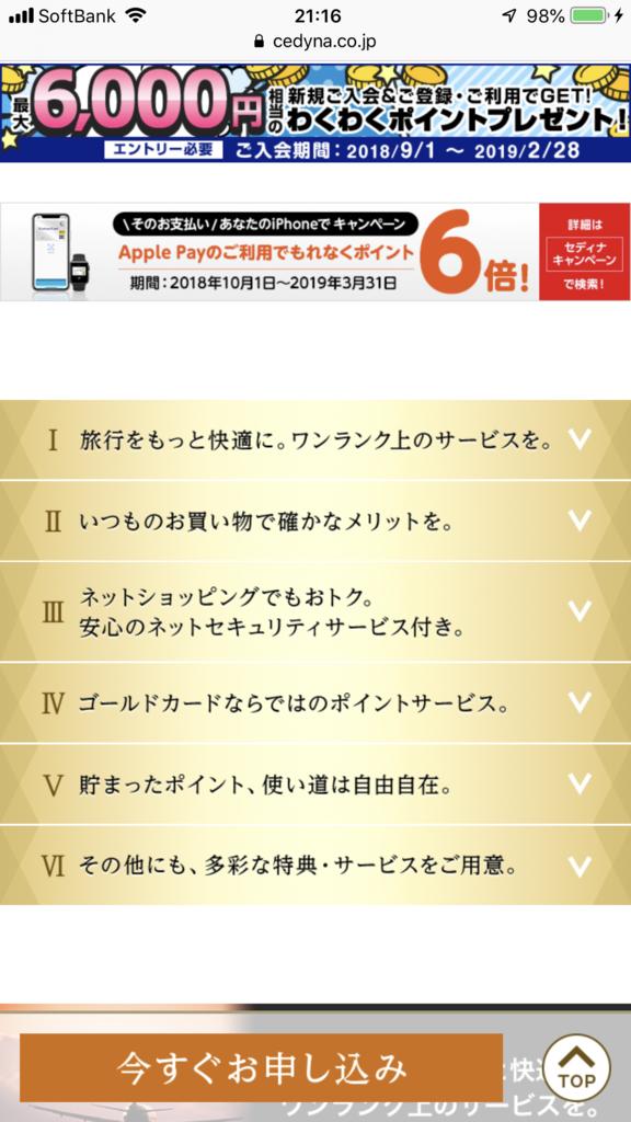 f:id:shinjuku-shirane:20190104211751p:plain