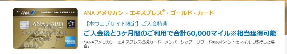 f:id:shinjuku-shirane:20190114175016p:plain