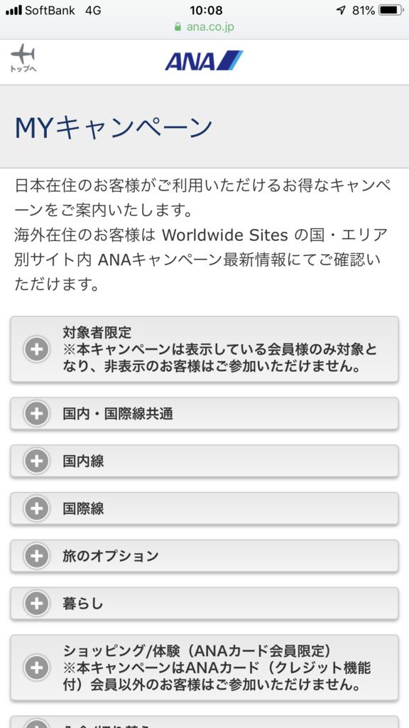 f:id:shinjuku-shirane:20190205100857p:plain