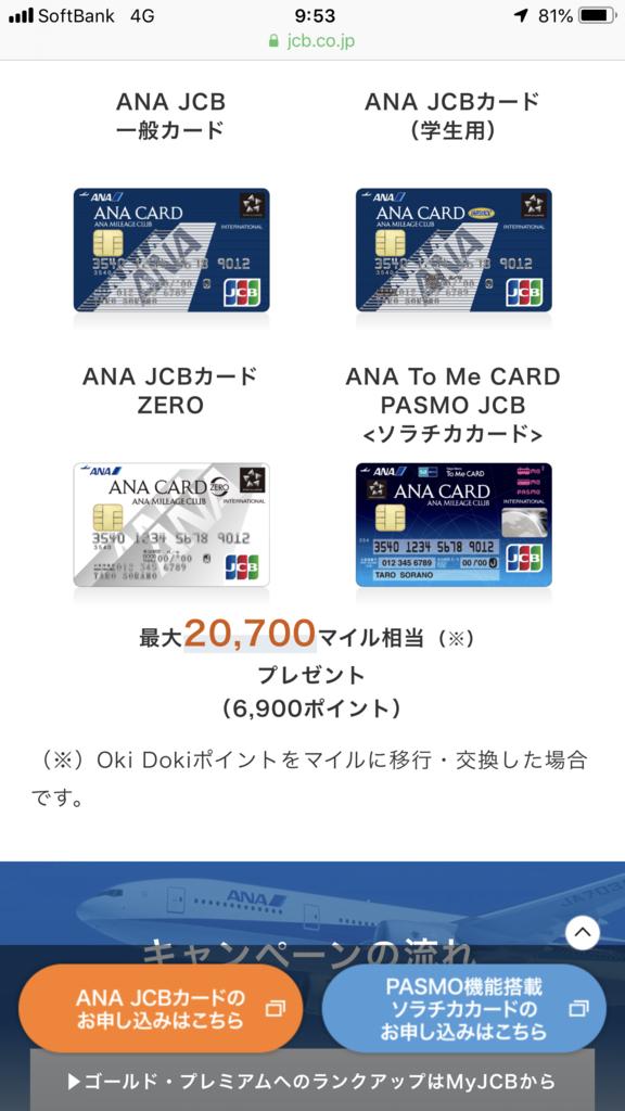f:id:shinjuku-shirane:20190208095645p:plain