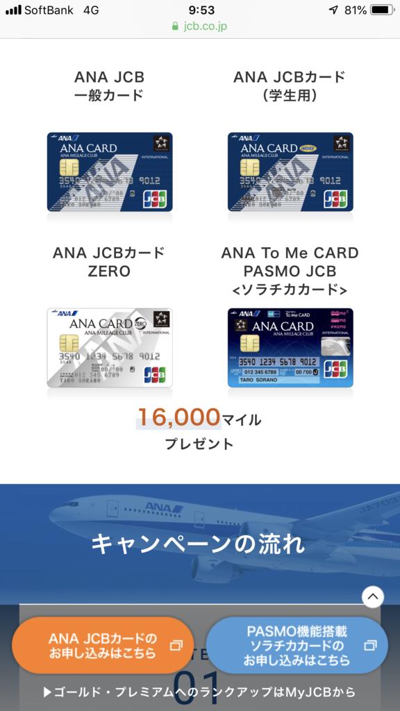 f:id:shinjuku-shirane:20190208095709p:plain