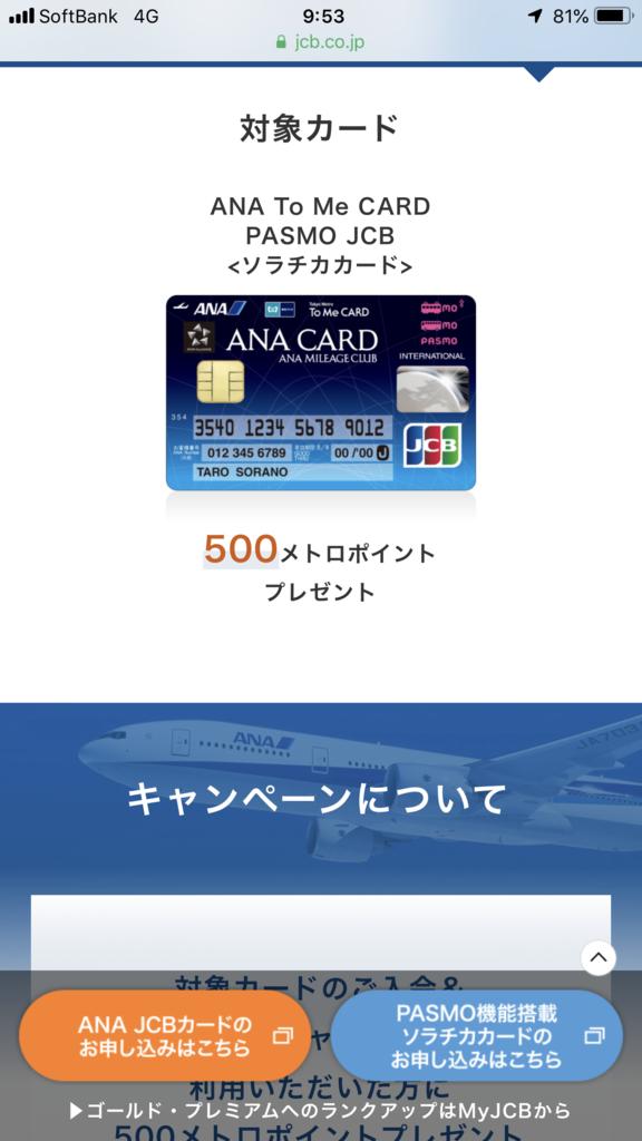 f:id:shinjuku-shirane:20190208095811p:plain