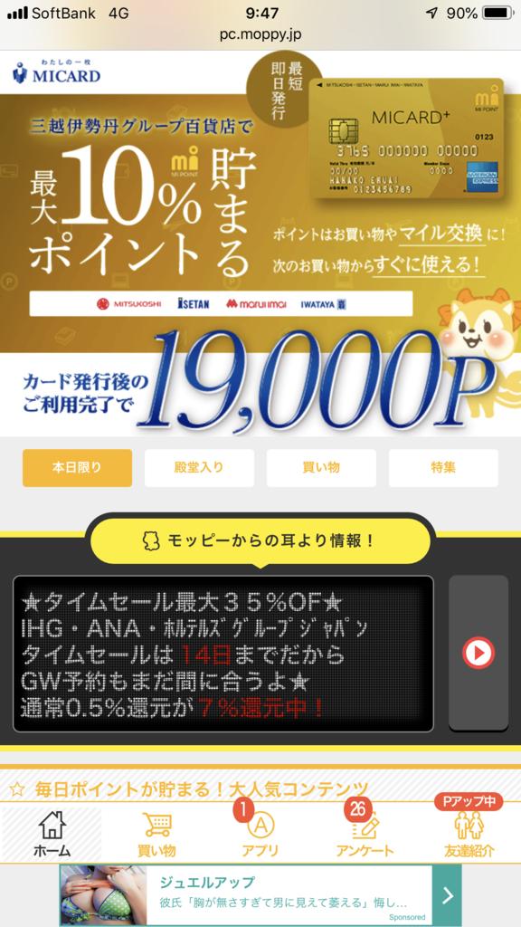 f:id:shinjuku-shirane:20190214094839p:plain