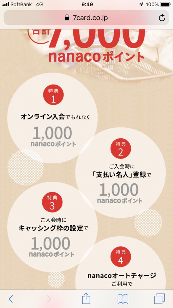f:id:shinjuku-shirane:20190215095142p:plain