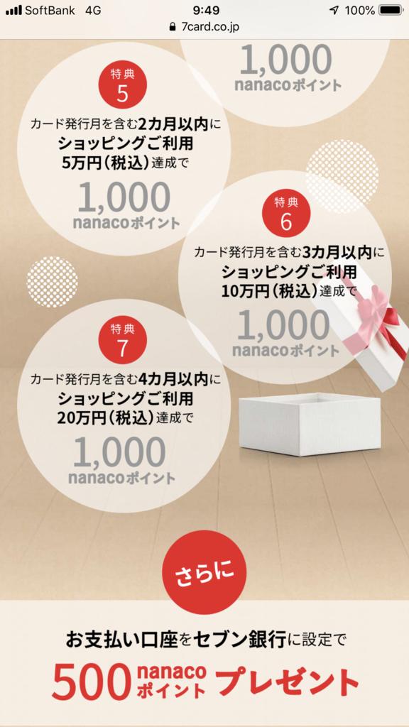 f:id:shinjuku-shirane:20190215095225p:plain