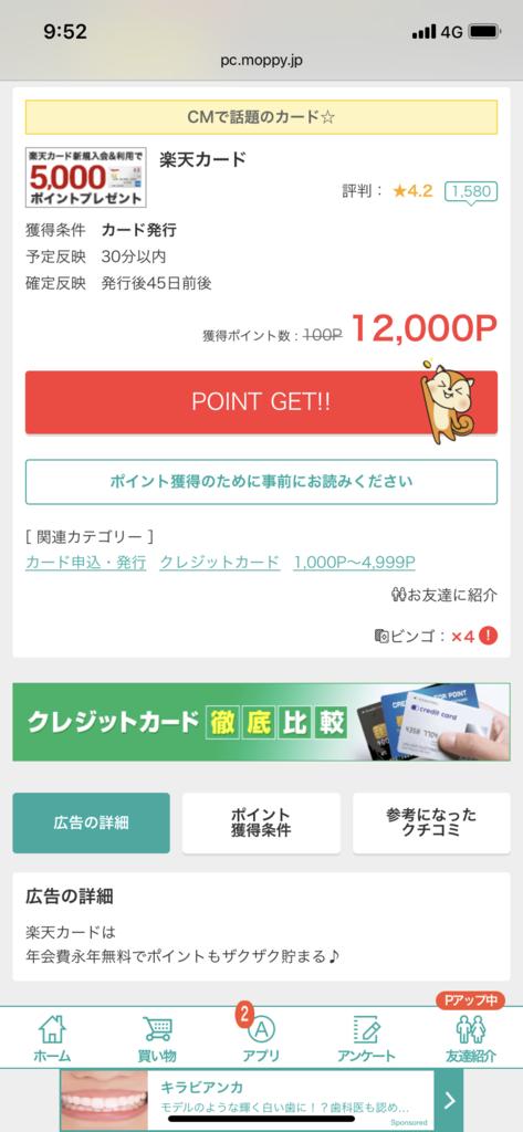f:id:shinjuku-shirane:20190218095346p:plain