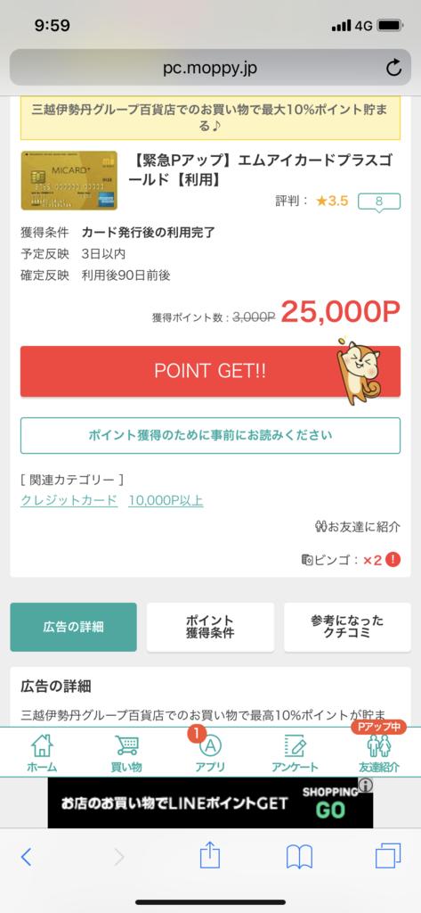 f:id:shinjuku-shirane:20190228100005p:plain