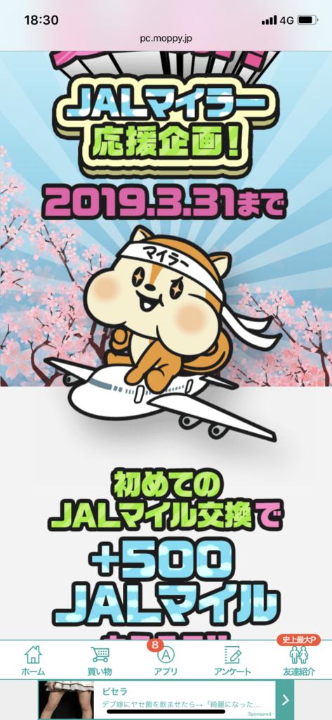 f:id:shinjuku-shirane:20190301183123p:plain