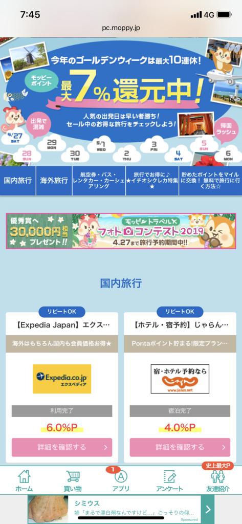 f:id:shinjuku-shirane:20190304074525p:plain