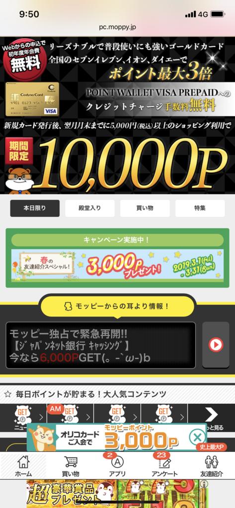 f:id:shinjuku-shirane:20190305095516p:plain