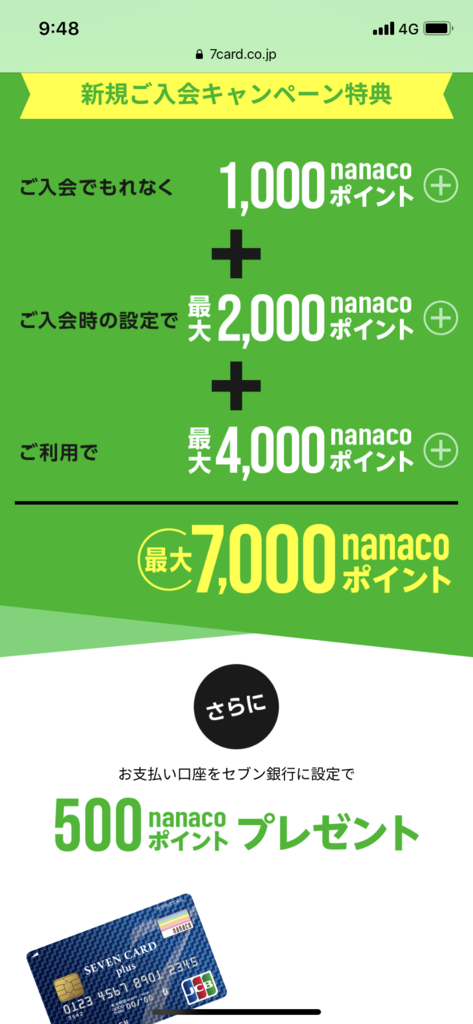 f:id:shinjuku-shirane:20190306095612p:plain