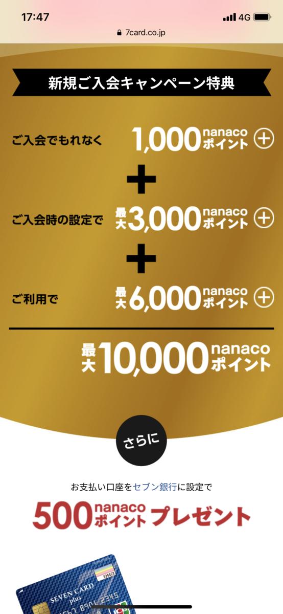 f:id:shinjuku-shirane:20190408174941p:plain