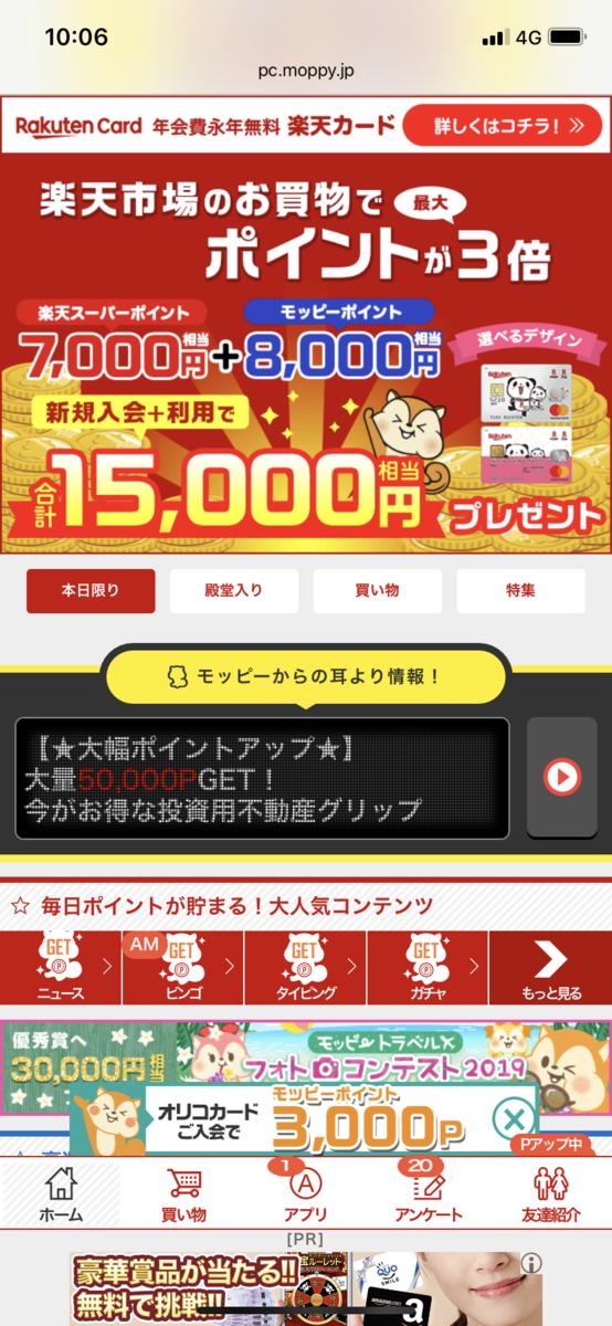 f:id:shinjuku-shirane:20190416100631p:plain