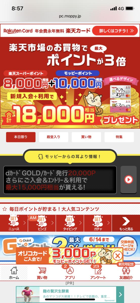 f:id:shinjuku-shirane:20190523094438p:plain