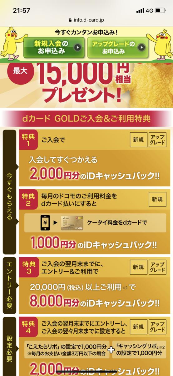 f:id:shinjuku-shirane:20190529215948p:plain