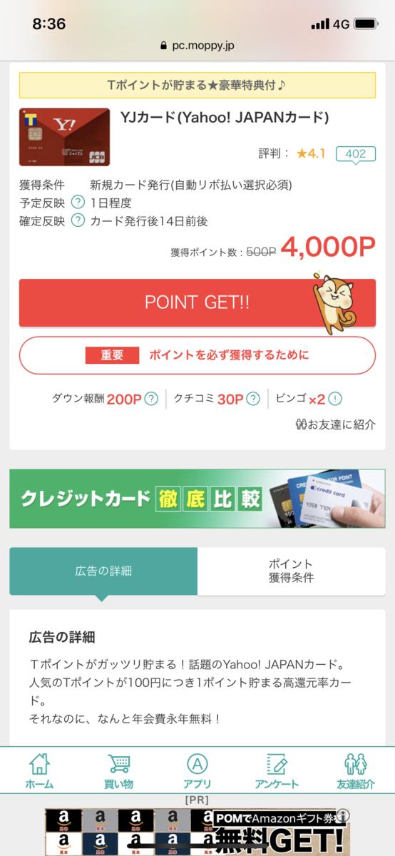 f:id:shinjuku-shirane:20190603094716p:plain